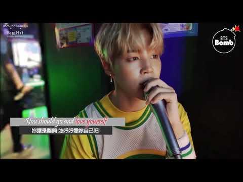 BTS Jimin Singing Justin Bieber ′Love Yourself' (lyrics)