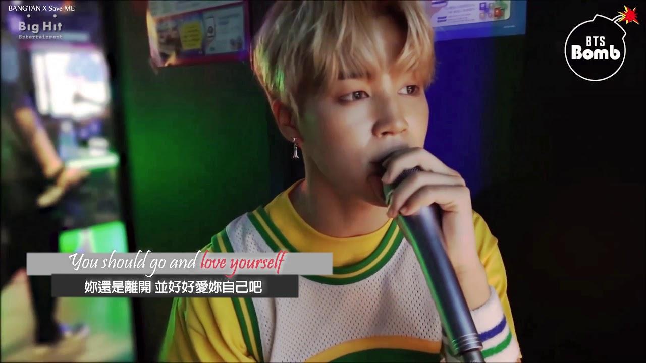Download BTS Jimin singing Justin Bieber ′Love Yourself' (lyrics)