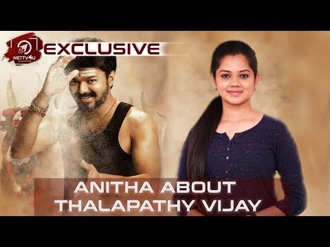 Anitha About Thalapathy Vijay | Sarkar | ARM | Keerthy Suresh