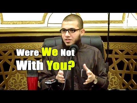 Were We Not With You - Abu Mussab Wajdi Akkari