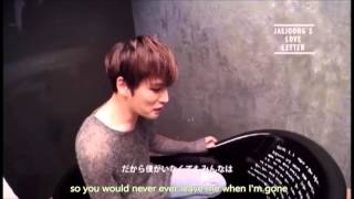 Gambar cover [ 김재중 Memories of 100 Days] Jaejoong's Love Letter