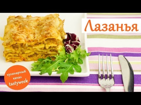 Лазанья с курицей 5 рецептов вкусного и простого блюда