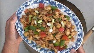Chicken With Cashews Vol: 19