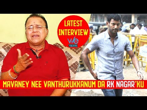 Mavaney Nee Vanthurukkanum DA - Radha ravi Interview about Vishal Rejection |RK Nagar election