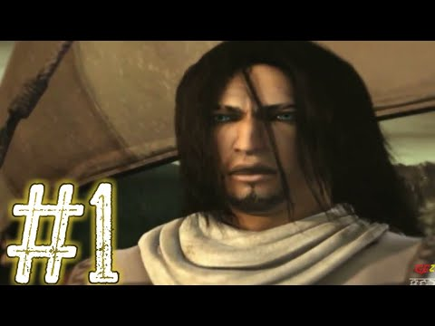 prince of persia the two thrones walkthrough part 19