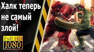 GTV - Мстители: Эра Альтрона - Обзор и Розыгрыш