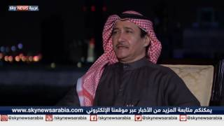 القمة الخليجية الـ 37 تختتم أعمالها