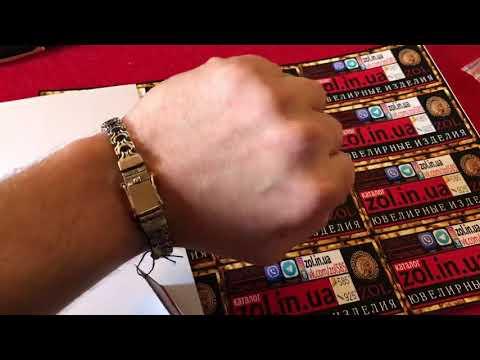 Серебряный браслет 925 пробы . 25 грамм Рамзес
