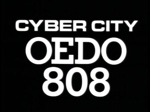 電脳都市OEDO 808 ビデオ予告 ▶5:42