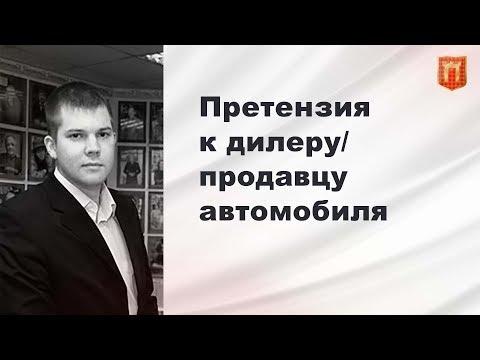 Видео Общество защиты прав потребителей украины