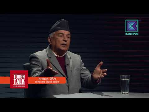 रामचन्द्र पौडेल Ram Chandra Poudel in TOUGH talk with Dil Bhusan Pathak