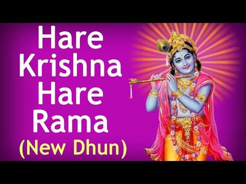 New Dhun Hare Krishna Hare Rama ~ Latest Upload 2020 New Bhajans ~ Trending ~ New Upload ~ AjayDumpy