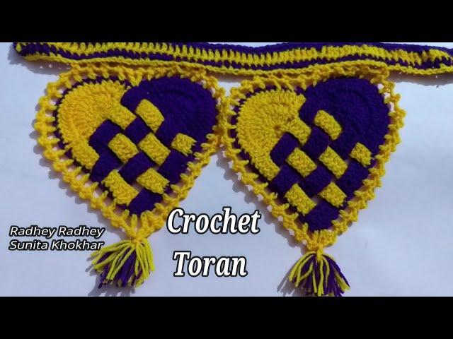 DIY / crochet door hanging (TORAN) from woolen design Radhey Radhey