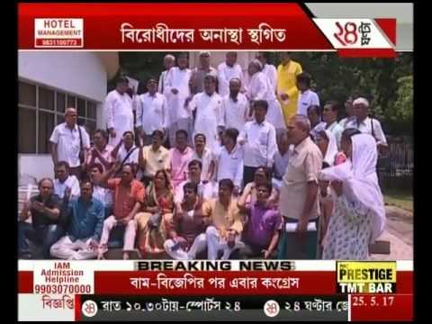 Opposition Parties To Boycott West Bengal Assembly Session