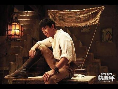 Fast Shooter Trailer Lin Geng Xin/Liu Xiao Qing/Zhang Jing Chu/2016.7.15