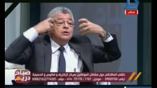 صباح دريم | نائب مركز الزقازيق عن الخلاف مع محافظ الشرقية: مش عارفين نشتغل