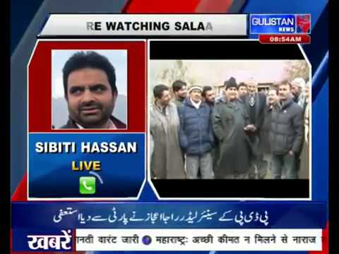 GULISTAN NEWS ||14 December || SALAAM JK