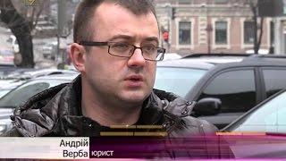 видео Неустойка за несоблюдение срока доставки