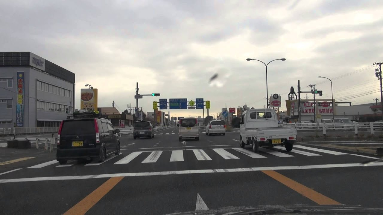 国道21号:岐阜県道23号交点~岐...