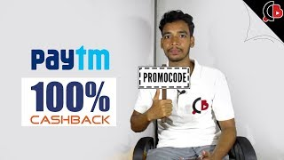 Top 5 PayTm Promo-Code That Gives Up To 100% Cashback - Creative Bijoy
