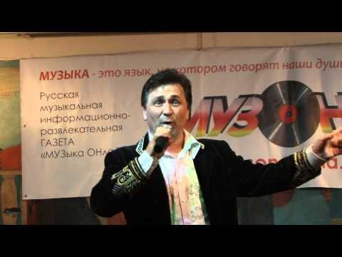 Михаил Михайлов (Best-Muzon.ru) - С днем рождения слушать мп3