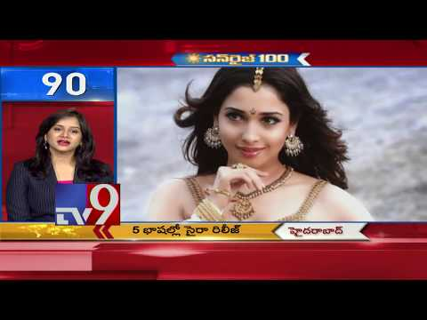 SunRise 100 || Speed News || 11-02-2019 - TV9