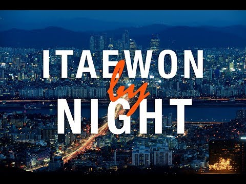 SEOUL - KOREA - Itaewon streets by night - 이태원
