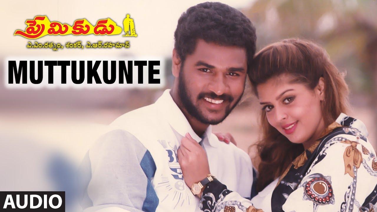Urvashi urvashi (full song) premikudu download or listen free.