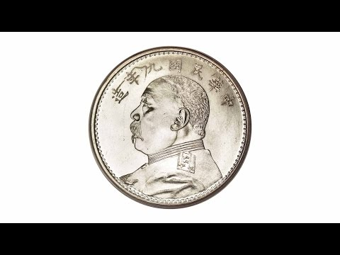 "Chinese Silver Dollar Coins ""Yuan Big Head"" ""Fatman Dollar"""