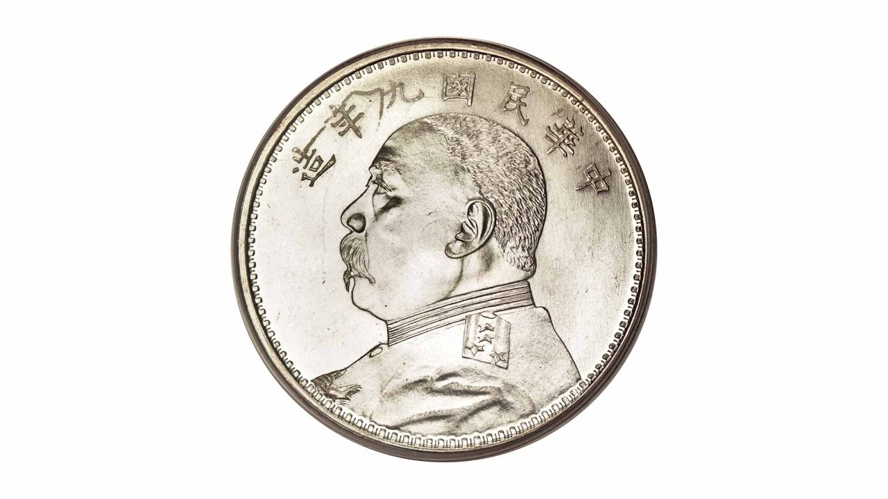 Chinese Silver Dollar Coins Yuan Head Fatman