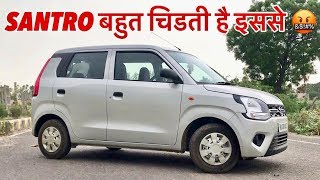 New WagonR 2019 Real-World View | Top Things I Love About Maruti Suzuki Wagon R