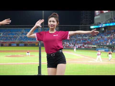 Yuri(陳怡叡)Rakuten Girls 應援曲《林立 . 陳俊秀》Rakuten Monkeys 【 客家宴 】 20200905【4K】 - YouTube