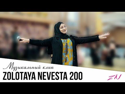 ТАНЕЦ МАККИ МЕЖИЕВОЙ I ХИТ 2020
