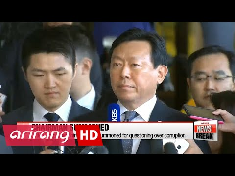Lotte Group chief Shin Dong-bin summoned for questioning over corruption