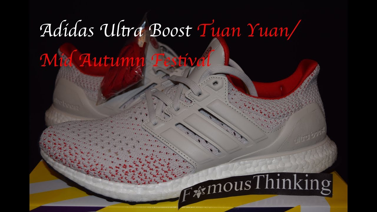 77660aefe87 Adidas Ultra Boost Tuan Yuan Mid Autumn Festival Asia Exclusive ...