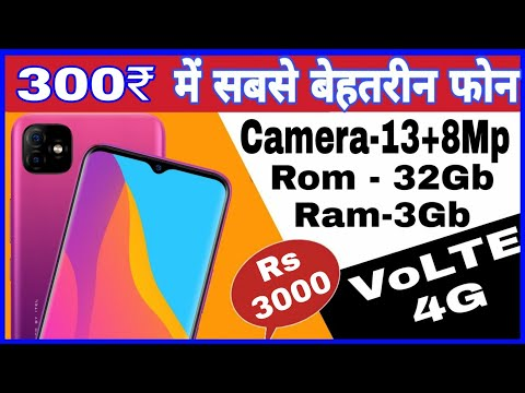 Top 5 4G Mobile Under 3000Rs. | Top 5 Best 4G Volte Smartphone 2020 Under 3000Rs.