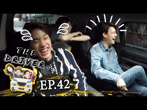 The Driver EP.42 - เจมส์ ธีรดนย์ + ไอซ์ พาริส