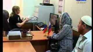 Program tv Кумыкский 1/2 Passport dagestan