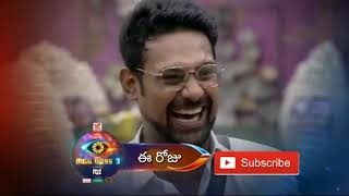 Bigg Boss 3 Telugu promo||star maa||bigg boss 3 Telugu||latest show on 18 October 2019 at 9 30pm