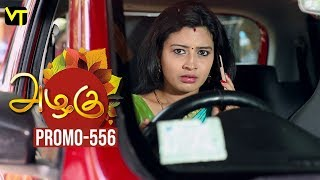 Azhagu - Tamil Serial Promo | அழகு | Episode 556 | Sun TV Serials | 17 Sep 2019 | Revathy