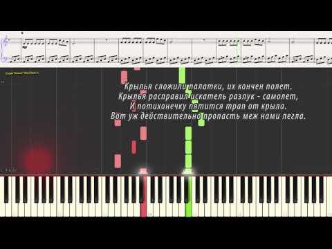 Милая моя - Ю. Визбор (лёгкий вариант)(Ноты и Видеоурок для фортепиано) (piano Cover)
