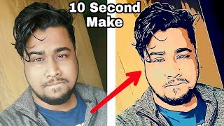 How To Create Vector Art in Android | Cartoon Photo Editor | Easy Step Full Tutorial 2018