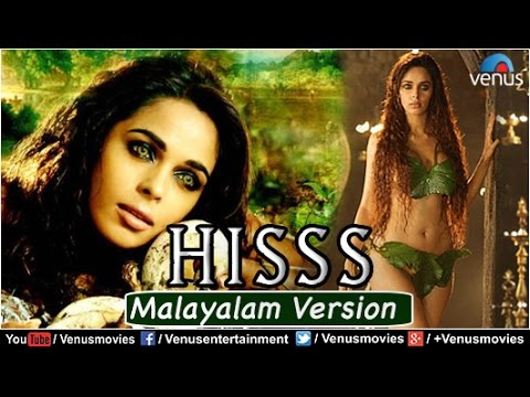 Hisss - Malayalam Version | Mallika Sherawat Movies | Malayalam Dubbed Movies 2017 |English Subtitle