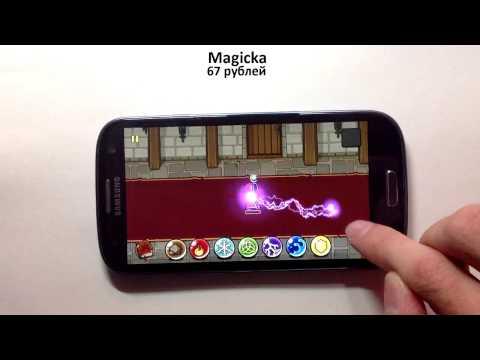 Как играть в Magicka по сети на пиратке
