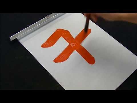 「卍」の書き方、難しすぎてマジ卍wwwwwwwwwwwwwwww