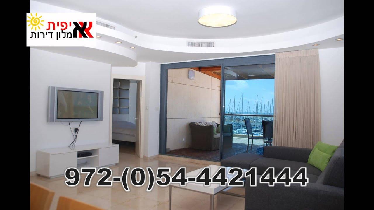 מעולה מלון דירות בהרצליה, דירות נופש להשכרה, חדרים להשכרה (מינימום 7 EA-89