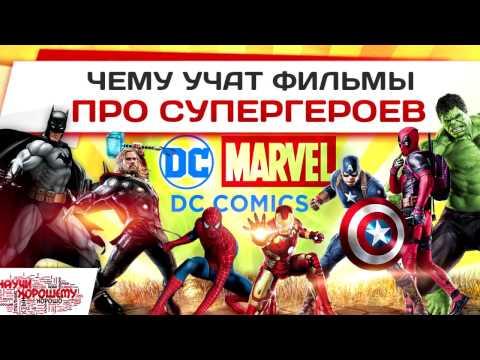 Смотреть фильмы онлайн бесплатно без регистрации