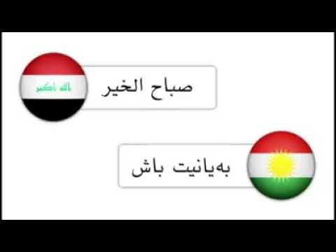 فيربوني زماني عربي
