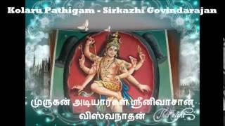 Kolaru Pathigam