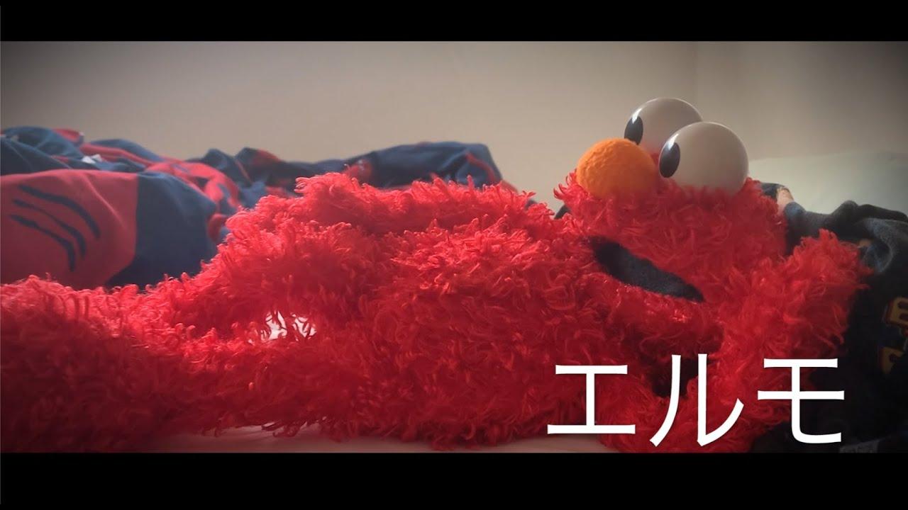 Elmo Sings Cruel Angel's Thesis